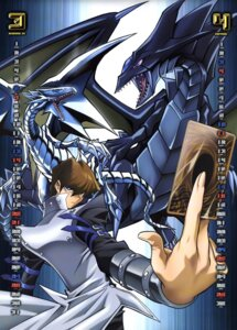 Rating: Safe Score: 10 Tags: blue_eyes_white_dragon calendar critias_no_kiba horns kaiba_seto male monster tail wings yugioh User: vistaspl
