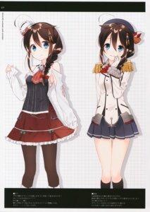 Rating: Safe Score: 17 Tags: kantai_collection moni naoto shigure_(kancolle) User: kiyoe