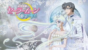 Rating: Safe Score: 11 Tags: chiba_mamoru cleavage disc_cover dress sailor_moon sailor_moon_crystal sakou_yukie tsukino_usagi User: saemonnokami