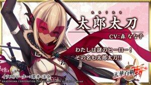 Rating: Safe Score: 10 Tags: armor fukai_ryousuke sword tarou_tachi_(tenka_hyakken) tenka_hyakken User: zyll