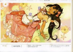 Rating: Safe Score: 18 Tags: atelier atelier_ayesha hidari tanya_folta User: Shuumatsu
