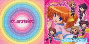 Rating: Safe Score: 1 Tags: fujimiya_momoka gotou_miya keitai_shoujo mishima_isaru rin_(keitai_shoujo) tomoe_sayo yamada_yano User: Radioactive