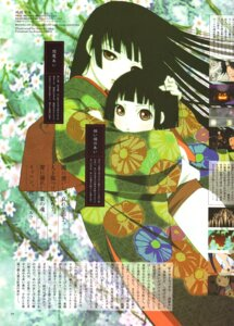 Rating: Safe Score: 3 Tags: enma_ai jigoku_shoujo oka_mariko User: blooregardo