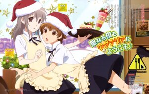 Rating: Safe Score: 32 Tags: christmas miyakoshi_hana mori_chizuru muranushi_sayuri waitress www.working!! User: drop