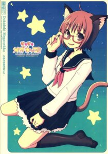 Rating: Questionable Score: 6 Tags: animal_ears kimarin kimarin_(circle) megane nekomimi seifuku User: Davison