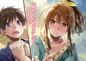 Rating: Safe Score: 12 Tags: bokutachi_no_remake eretto User: kiyoe