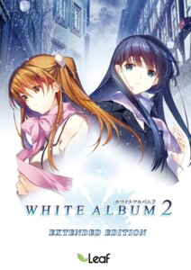 Rating: Questionable Score: 19 Tags: leaf ogiso_setsuna tagme touma_kazusa white_album white_album_2 white_album_2_extended_edition User: 阿青