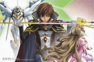 Rating: Safe Score: 25 Tags: code_geass kimura_takahiro kururugi_suzaku mecha nakada_eiji nunnally_lamperouge sword User: Aurelia