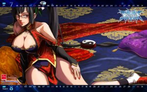 Rating: Questionable Score: 28 Tags: blazblue calendar cleavage katou_yuuki litchi_faye_ling megane mori_toshimichi wallpaper User: kyoushiro