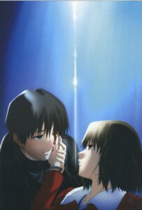 Rating: Safe Score: 6 Tags: blood kara_no_kyoukai kokutou_mikiya ryougi_shiki screening User: acas