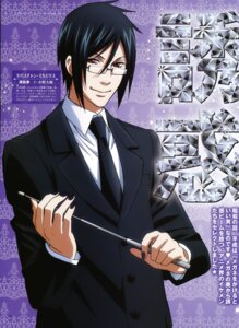 Rating: Safe Score: 8 Tags: kuroshitsuji male megane sebastian_michaelis User: Radioactive
