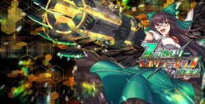 Rating: Safe Score: 7 Tags: aono_meri megane reiuji_utsuho touhou weapon User: Nepcoheart