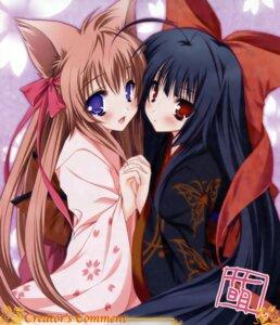 Rating: Safe Score: 28 Tags: kimono mito_mashiro moekibara_fumitake nue tayutama User: admin2