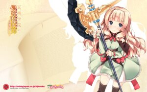 Rating: Safe Score: 17 Tags: refeia tentei_gakuin_no_shindatsu_majutsu_shi thighhighs wallpaper User: Lord_Satorious