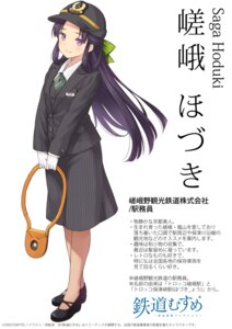 Rating: Safe Score: 17 Tags: inou_shin saga_hozuki tetsudou_musume uniform User: saemonnokami