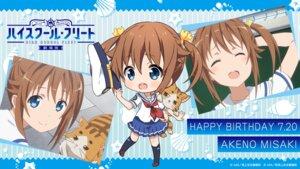 Rating: Safe Score: 8 Tags: chibi high_school_fleet misaki_akeno neko seifuku tagme wallpaper User: saemonnokami