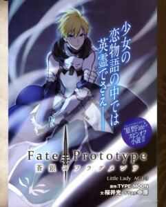 Rating: Safe Score: 18 Tags: fate/prototype fate/stay_night nakahara saber_(fate/prototype) type-moon User: drop