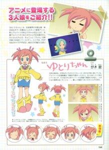 Rating: Safe Score: 3 Tags: character_design nishio_kouhaku profile_page seifuku tanaka_yutori tsumekomi_shiori yutori-chan User: crim