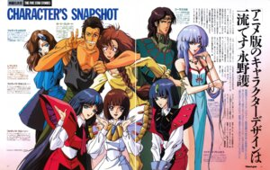 Rating: Safe Score: 5 Tags: amaterasu_no_mikado atropos_(five_star_stories) clotho_(five_star_stories) colus_iii dress five_star_stories gap lachesis_(five_star_stories) ladios_sop megaera trap voards_viewlard yuki_nobuteru User: Radioactive