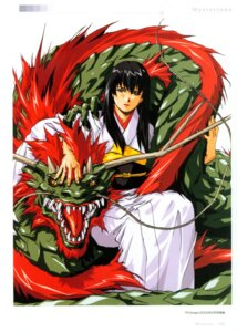 Rating: Safe Score: 5 Tags: horibe_hiderou kimono monster User: Radioactive