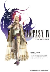 Rating: Safe Score: 9 Tags: cg cleavage final_fantasy final_fantasy_iv rosa_farrell square_enix User: Radioactive