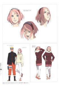 Rating: Safe Score: 10 Tags: bandages character_design haruno_sakura naruto nishio_tetsuya uzumaki_naruto User: Radioactive