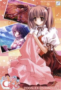 Rating: Safe Score: 12 Tags: airi_(quilt) carnelian dress quilt User: Paganini
