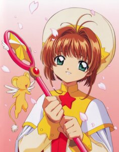 Rating: Safe Score: 15 Tags: card_captor_sakura kerberos kinomoto_sakura User: syaoran-kun