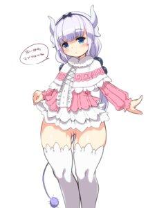 Rating: Questionable Score: 11 Tags: horns kanna_kamui kobayashi-san_chi_no_maid_dragon loli nopan skirt_lift tail thighhighs User: Nico-NicoO.M.