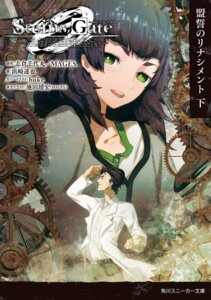 Rating: Safe Score: 12 Tags: hiyajou_maho huke okabe_rintarou steins;gate_0 User: kiyoe