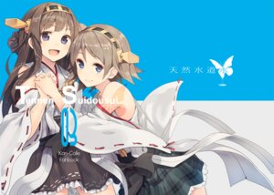 Rating: Safe Score: 50 Tags: hiei_(kancolle) kantai_collection kongou_(kancolle) paseri User: fairyren