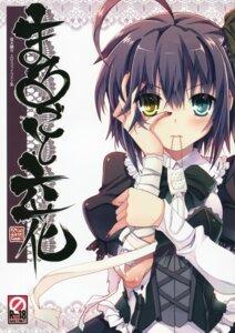 Rating: Safe Score: 37 Tags: bandages chuunibyou_demo_koi_ga_shitai! gothic_lolita heterochromia lolita_fashion takanashi_rikka tsurugi_hagane User: SubaruSumeragi