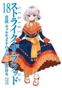 Rating: Safe Score: 20 Tags: dress kanase_kanon manyako skirt_lift strike_the_blood User: kiyoe