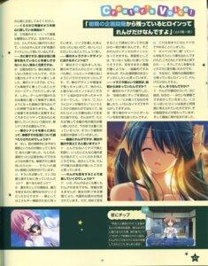 Rating: Safe Score: 1 Tags: amamiya_kurara fumio hoshiuta kinoshita_midori suoh_nanano User: admin2