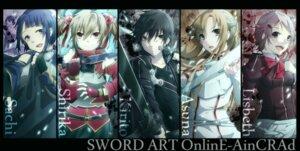 Rating: Safe Score: 20 Tags: asuna_(sword_art_online) kirinin kirito lisbeth pina sachi_(sword_art_online) silica sword sword_art_online User: charunetra