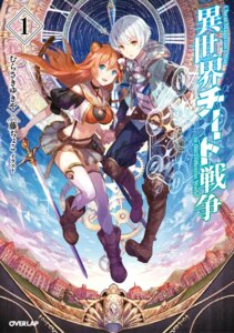 Rating: Safe Score: 45 Tags: fuzichoko isekai_cheat_sensou sword thighhighs User: KazukiNanako