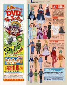 Rating: Safe Score: 2 Tags: character_design chibi crossdress dr._slump dress emelenzia_beatrix_rudiger fujita_mitsuki hase_anna kirishima_youko lolita_fashion mamoru_kun_ni_megami_no_shukufuku_wo maruyama_yuuka megane norimaki_arale norimaki_gajira sudou_maya sudou_shione takashina_yuka takasu_ayako toriyama_akira yagi_kousuke yoshimura_itsumi yoshimura_mamoru User: admin2