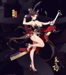 Rating: Questionable Score: 35 Tags: animal_ears armor bunny_ears bunny_girl cleavage heels no_bra onmyouji sword thank_star User: Mr_GT