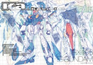 Rating: Safe Score: 6 Tags: crease gundam gundam_hathaway's_flash katoki_hajime mecha User: Rid