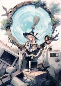 Rating: Safe Score: 50 Tags: eho_(icbm) kirisame_marisa touhou witch User: Radioactive