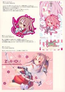 Rating: Safe Score: 7 Tags: chibi kantai_collection takei_ooki ties weapon zuihou_(kancolle) User: Sakuraso614