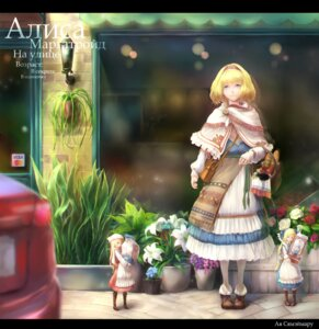 Rating: Safe Score: 28 Tags: alice_margatroid senmu shanghai touhou User: Mr_GT