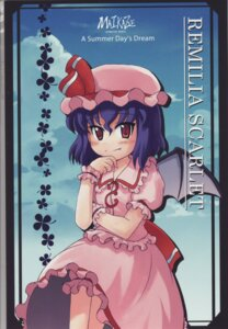 Rating: Safe Score: 4 Tags: maikaze remilia_scarlet screening tokine touhou User: Sangwoo