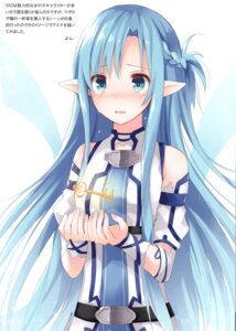 Rating: Safe Score: 9 Tags: asuna_(sword_art_online) elf hoshi pointy_ears sword_art_online tagme User: Radioactive