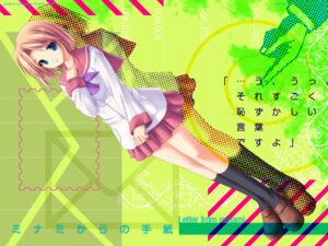 Rating: Questionable Score: 12 Tags: minami_kara_no_tegami paper_texture seifuku tenmaso wallpaper User: evo