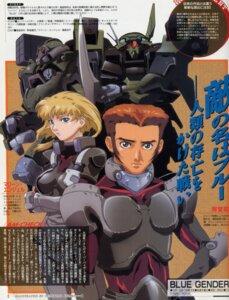 Rating: Safe Score: 2 Tags: armor blue_gender kaidou_yuuji kizaki_fuminori marlene_angel mecha sword User: Radioactive