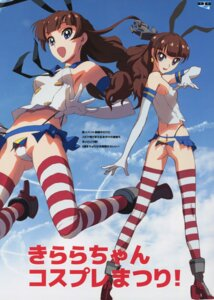 Rating: Questionable Score: 8 Tags: amanogawa_kirara ass cosplay go!_princess_pretty_cure heels kantai_collection maebari nopan pretty_cure shimakaze_(kancolle) tagme thighhighs User: Radioactive