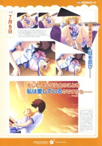Rating: Explicit Score: 8 Tags: censored nopan penis sex tsunagaru★bangle tsunomiya_shizuku windmill User: admin2