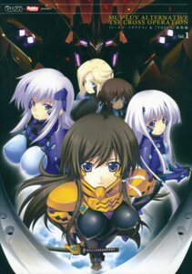 Rating: Questionable Score: 35 Tags: bodysuit cryska_barchenowa iizuki_tasuku inia_sestina mecha muvluv muvluv_alternative scanning_dust screening stella_bremer sword takamura_yui tarisa_manandal total_eclipse User: Radioactive