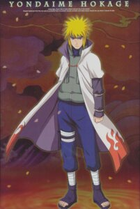 Rating: Safe Score: 1 Tags: male namikaze_minato naruto User: Davison